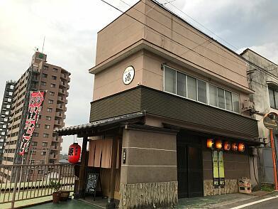 寿司・居酒屋 源