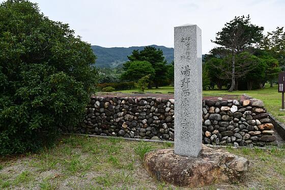 西原廃寺跡の碑