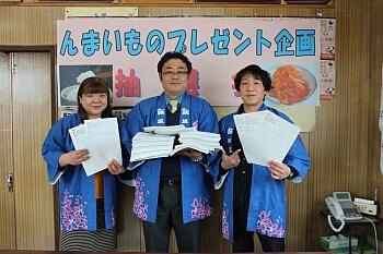 飯坂温泉「んまいもんプレゼント」第6弾!