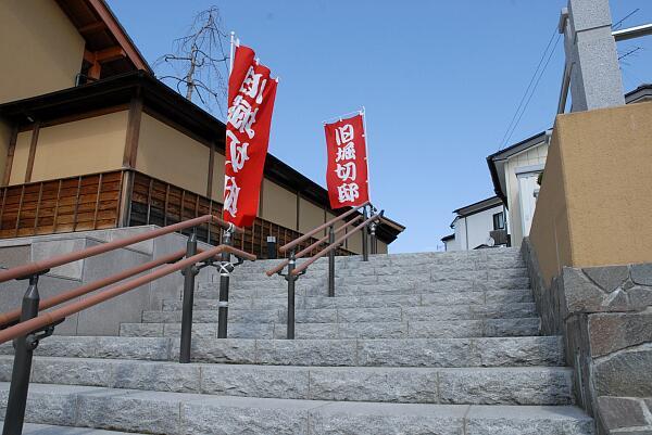 秋の「まち歩き」で、飯坂を歩こう!