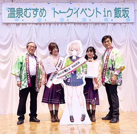 『温泉むすめトークイベント』が開催されました!!