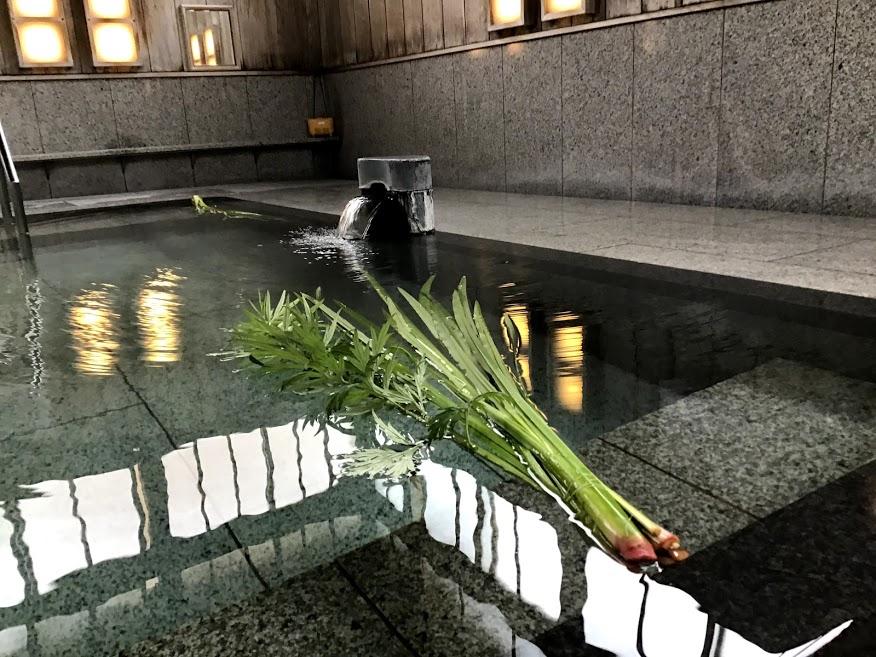 共同浴場「鯖湖湯」・「波来湯」で6/13菖蒲湯開催!